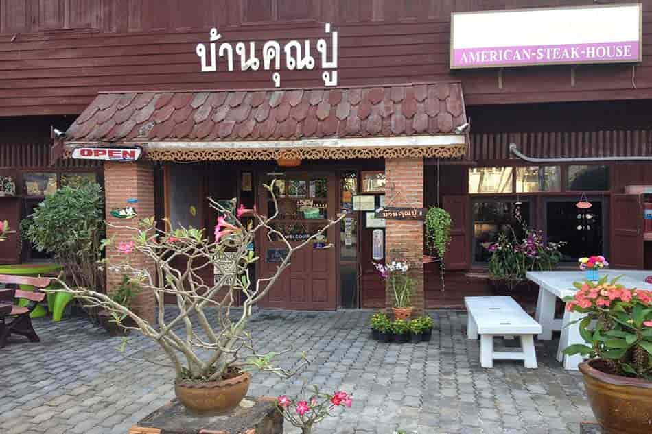 Grandma's Restaurant one