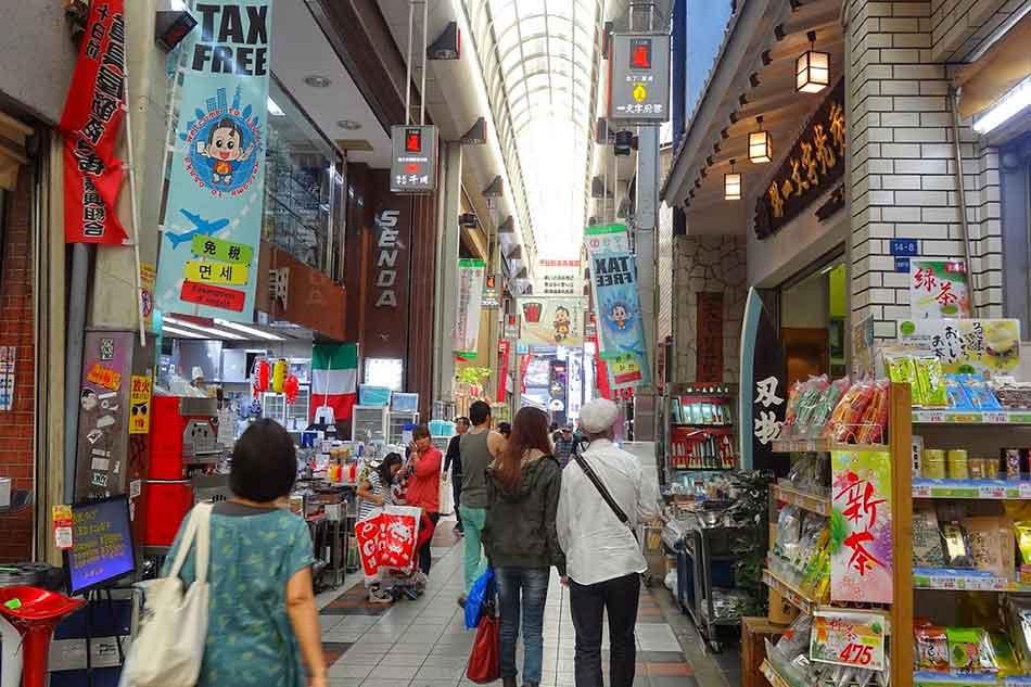 Osaka-